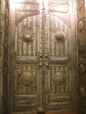 Old Door of the Kabah & Zad-e-Rah :: The Divine Path